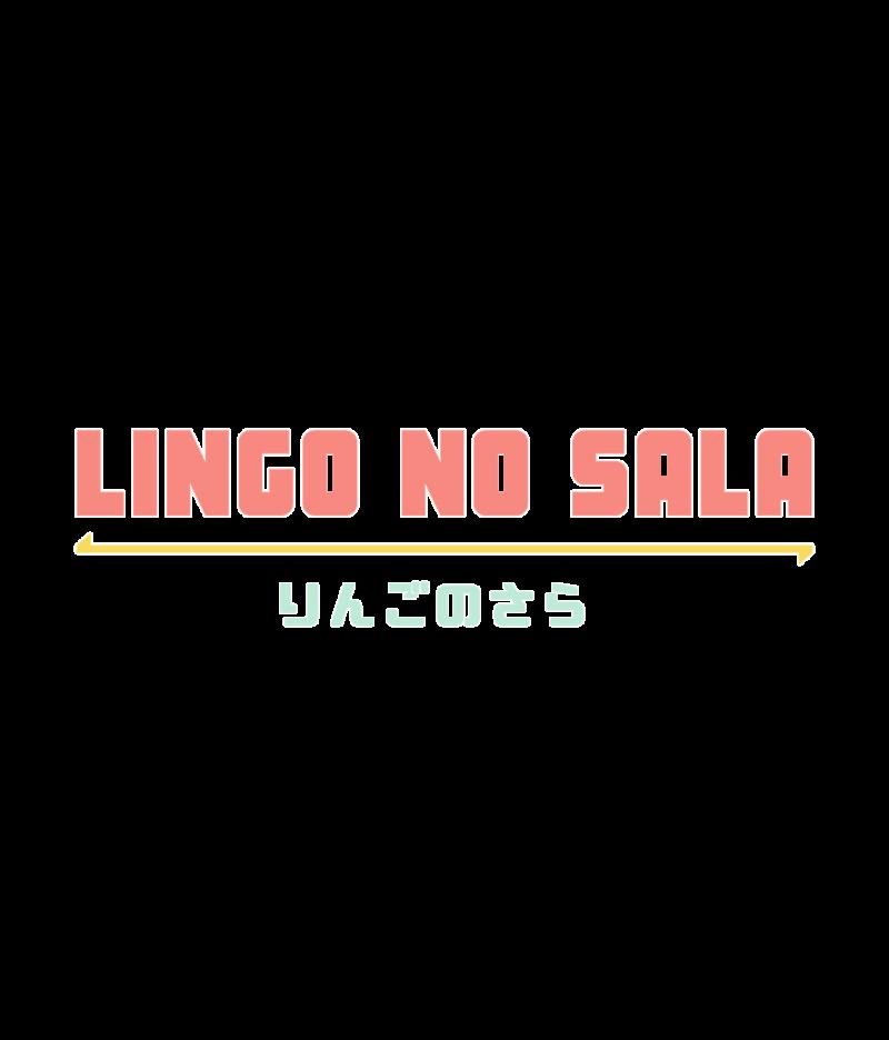 りんごのさら -Lingo no Sala-